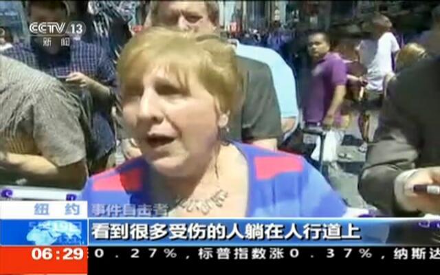 纽约:汽车冲上时报广场人行道  1死22伤