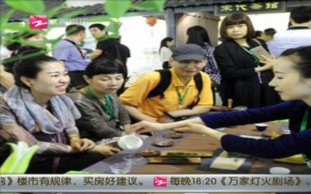 首届中国国际茶博会开幕  第二天客流超1.9万人