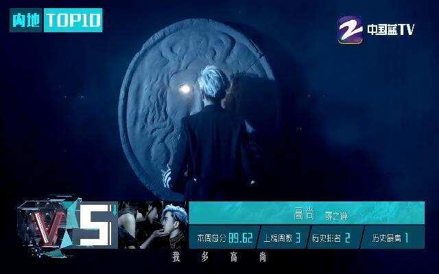 2017年音悦V榜 TOP10  22期 高清