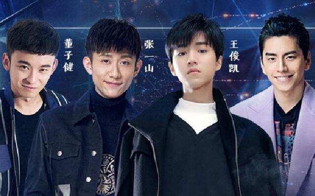 浙江卫视年中盛典