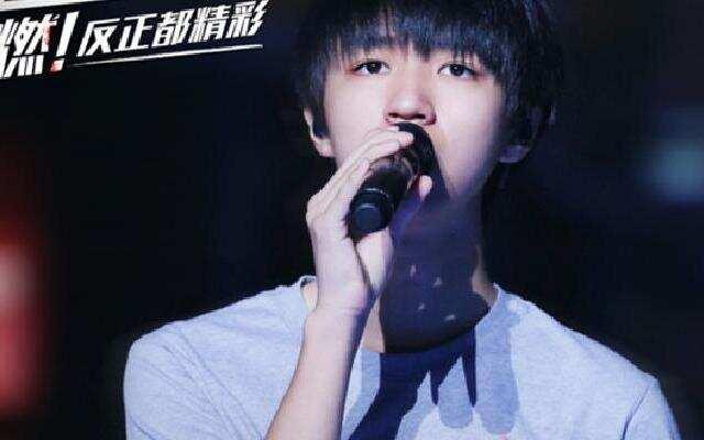 《浙江卫视年中盛典》王俊凯帅气登台 深情演唱《摩天轮的思念》