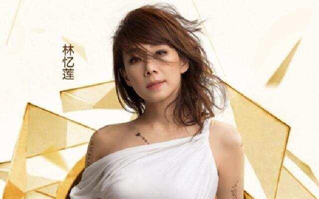 《浙江卫视年中盛典》林忆莲情歌双连唱 《盖亚》+《为你我受冷风吹》
