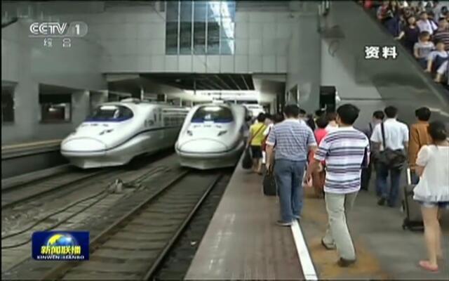 7月1日全国铁路实施暑期列车运行图