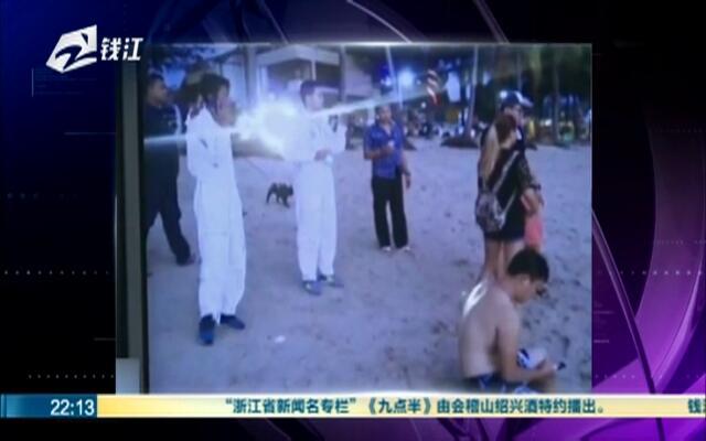 2名中国游客在泰国普吉岛溺水  其中1人遇难