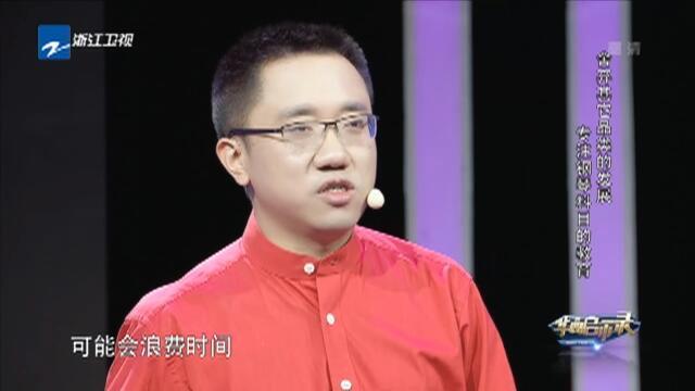 20170618《华商启示录》:敢于舍弃  才能快速成长  周楷程