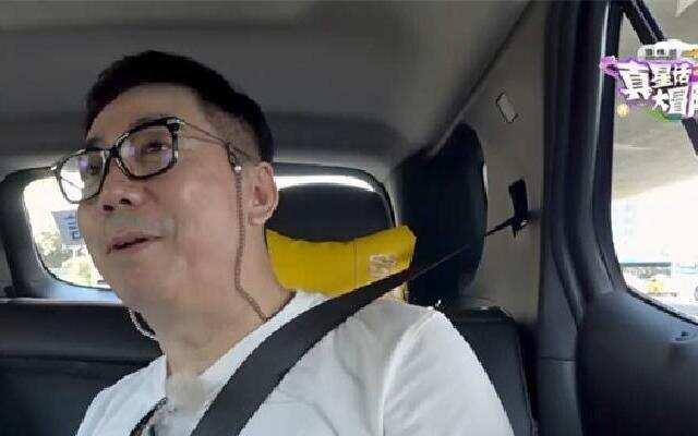《真星话大冒险》萌妹上车唱豫剧 范明被问绯闻问题