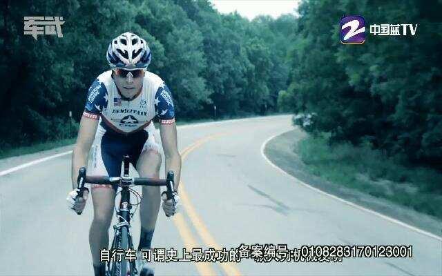 《军武mini》第38期物料 自行车闪电战