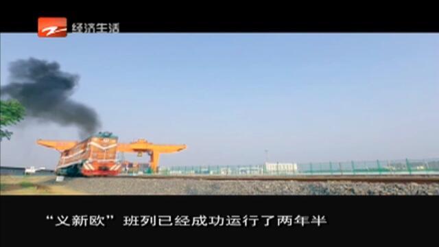 20170624《风云浙商面对面》:专访义乌天盟实业董事长  冯旭斌