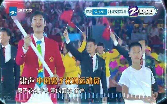 《来吧冠军2》第8期:王嘉尔变身佐罗遭何炅花式补刀