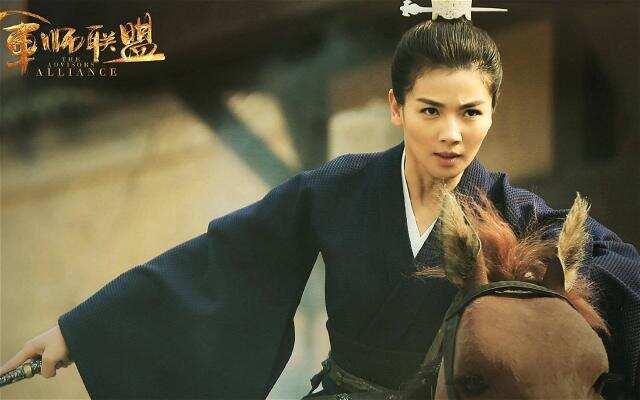 张春华一个武力值爆表的悍妻  被涛总攻帅一脸