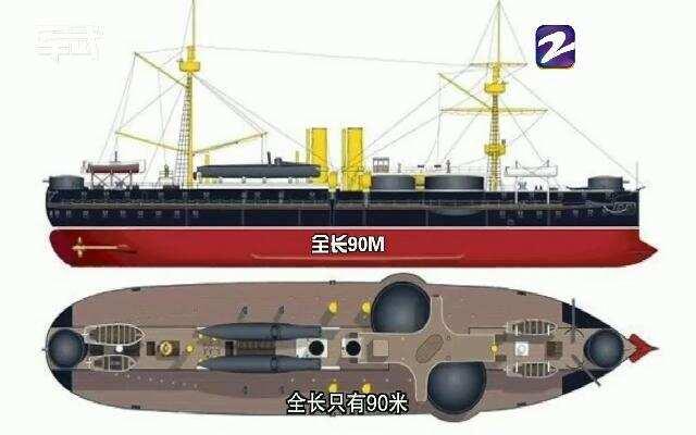 《军武mini》第40期物料 美军唯一对手 中国大驱下水