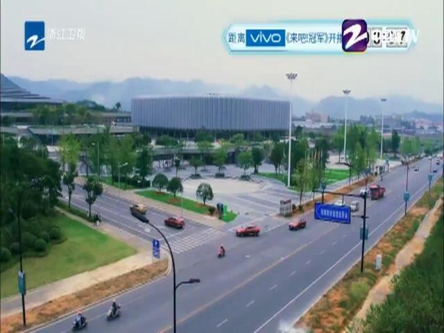 """《来吧冠军2》第10期:活久见!奥尼尔惨遭宋茜""""盖帽"""""""