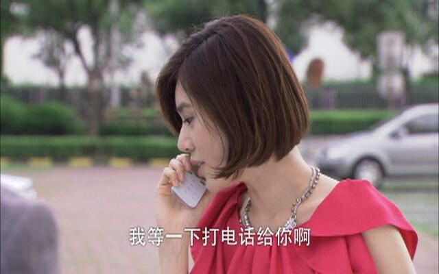 回家的诱惑第二部33_回家的诱惑 第33集-电视剧-中国蓝TV官方网站