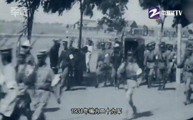 《军武次位面》第四季第17期物料 日本为何要发动七七事变