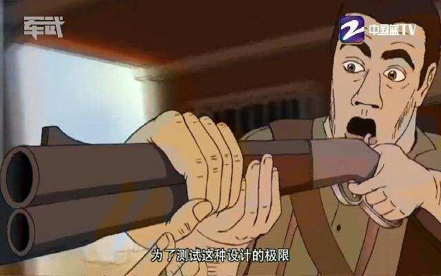 《军武mini》第44期物料  揭秘简单粗暴的拐弯武器