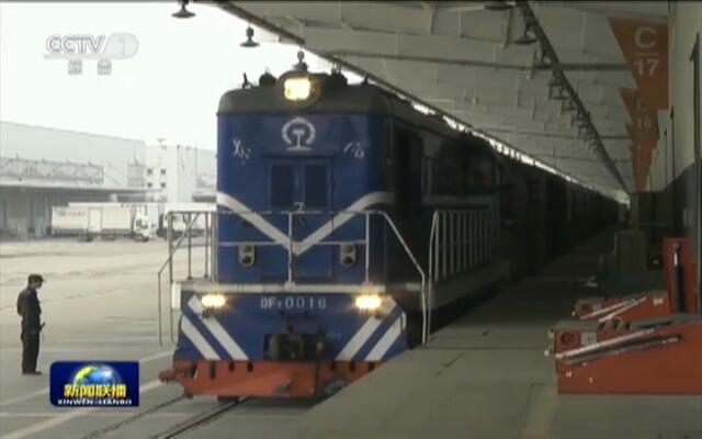 联播快讯:京津冀铁路货运发送零散快运突破1.5亿件
