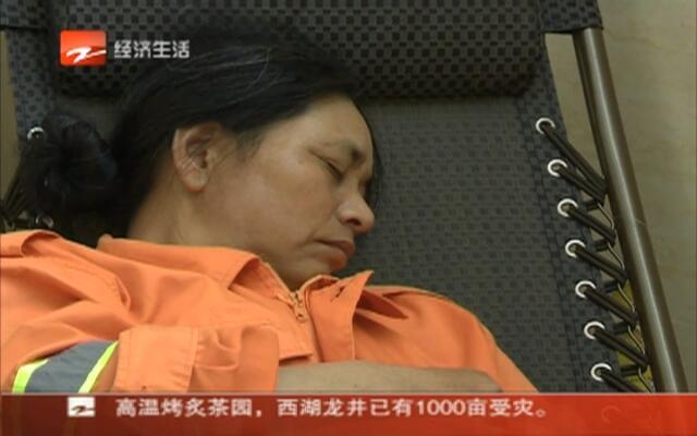 杭州城管开放31个爱心休息点  知晓度有待提高!