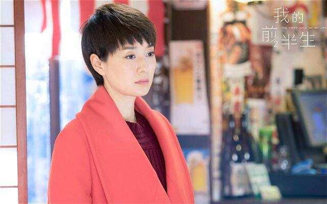 罗子君女主光环开挂 最大励志担当薛甄珠女士实至名归