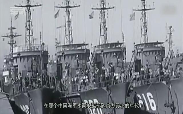 《军武mini》第45期物料 中国清朝潜艇酷似飞碟