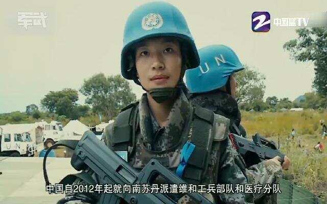《军武mini》第46期物料 中国军人远征非洲