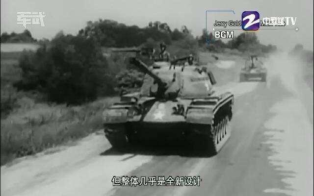 《军武次位面》第四季第20期物料 地球最强坦克 美国篇