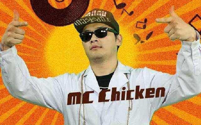 鸡哥鉴不鉴:中国有嘻嘻哈哈