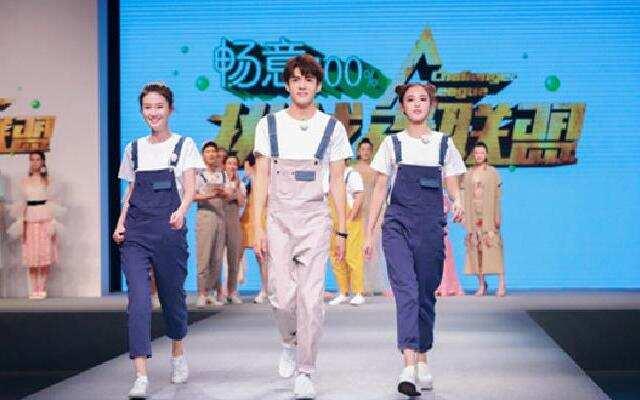 《挑战者联盟》为劳动者设计职业工装 时尚三巨头齐聚挑盟