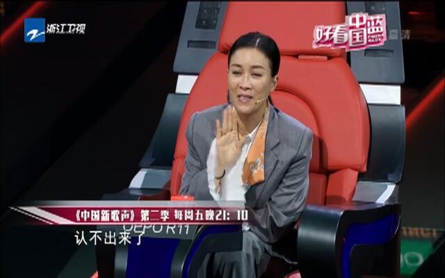 《中国新歌声》第二季  每周五晚21:10