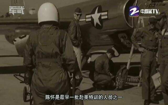 《军武次位面》第四季第21期 共和国战史 猎杀U-2