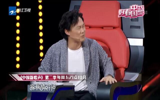 《中国新歌声》第二季每周五21点10分