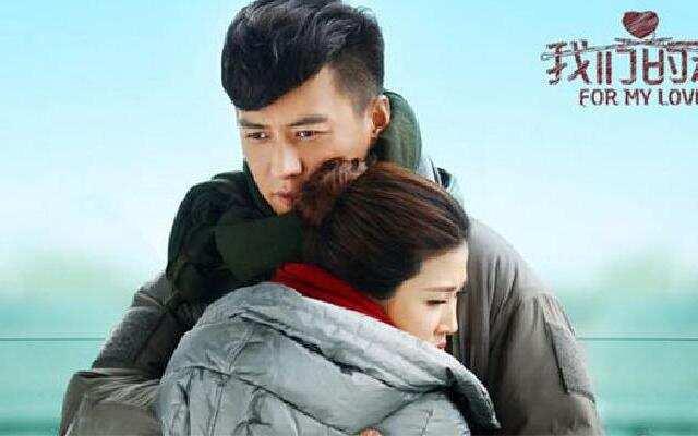 《我们的爱》预告:靳东首演凤凰男!续写贺涵的后半生