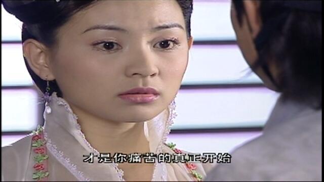 秦王李世民传奇 第18集