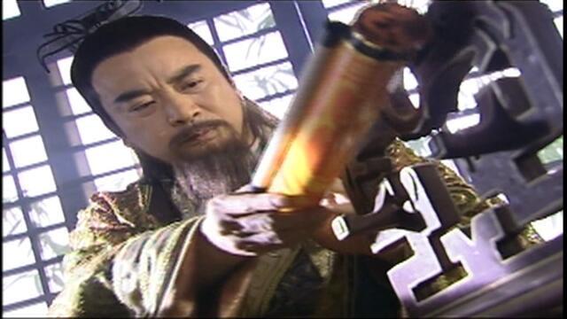 秦王李世民传奇 第8集