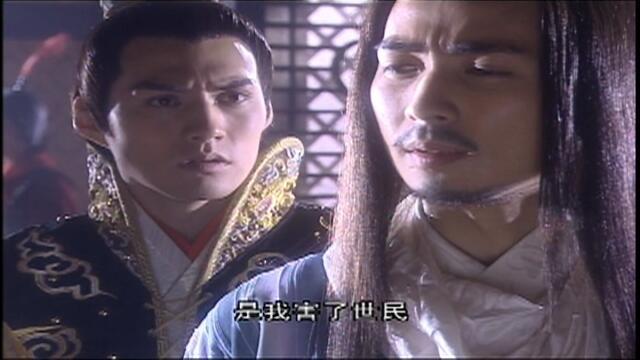 秦王李世民传奇 第30集