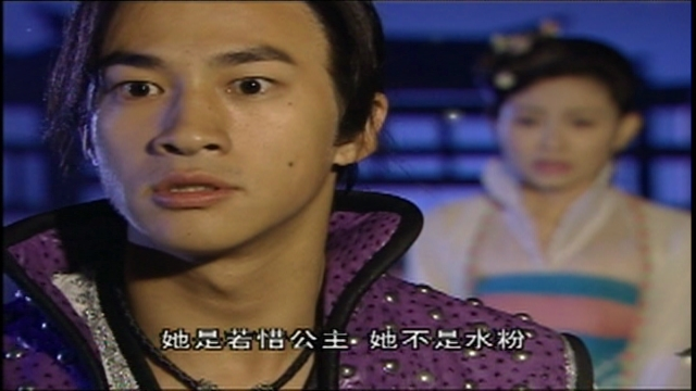 秦王李世民传奇 第7集