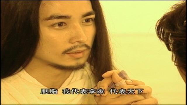 秦王李世民传奇 第9集