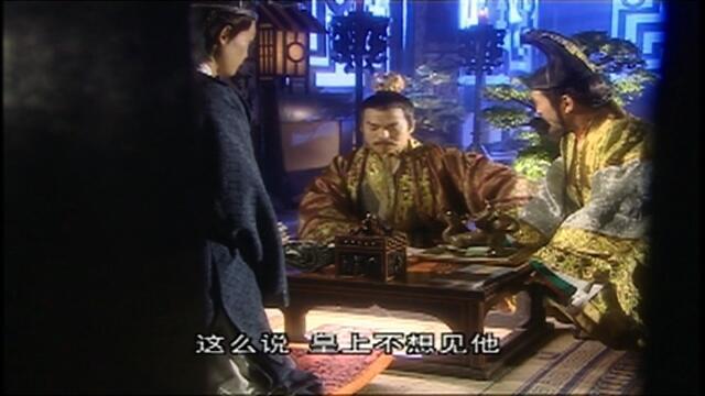 秦王李世民传奇 第15集