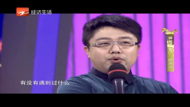 20170813《资本相亲会》:锣卜科技——陶新武
