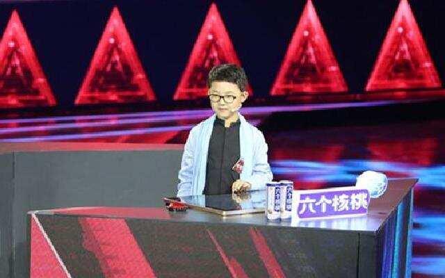 《向上吧诗词》九岁老成诗人杜若祎 好读书终日不倦