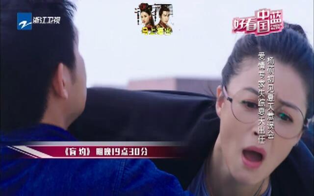 杨硕初见夏天惹误会  爱情专家失踪夏天出任