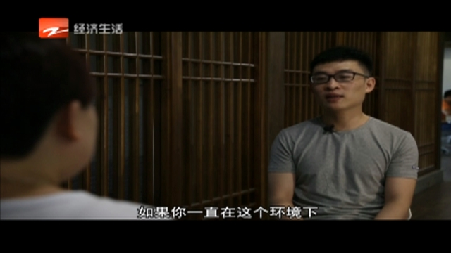 20170817《茅莹今日秀》:浙江工匠(第五集)——匠才辈出