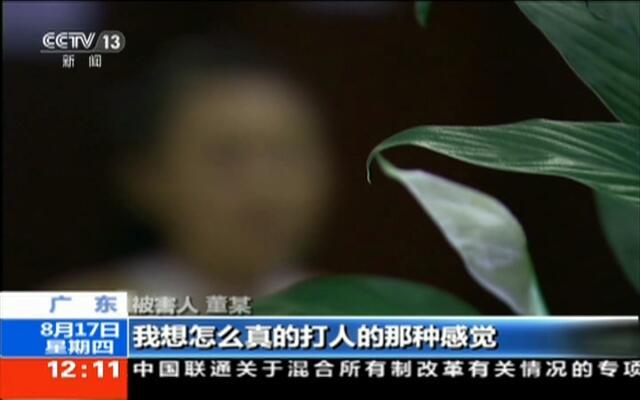 """云南:丽江""""女游客被殴打""""案一审宣判——6名被告被判1年到3年半不等徒刑"""