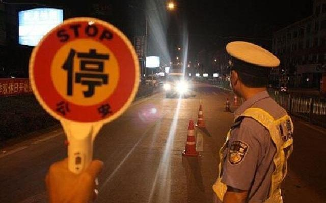 公路上的奇葩(1):交警查酒驾遇到的那些人
