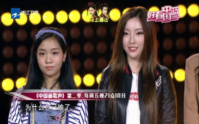 《中国新歌声》第二季  每周五晚21点10分