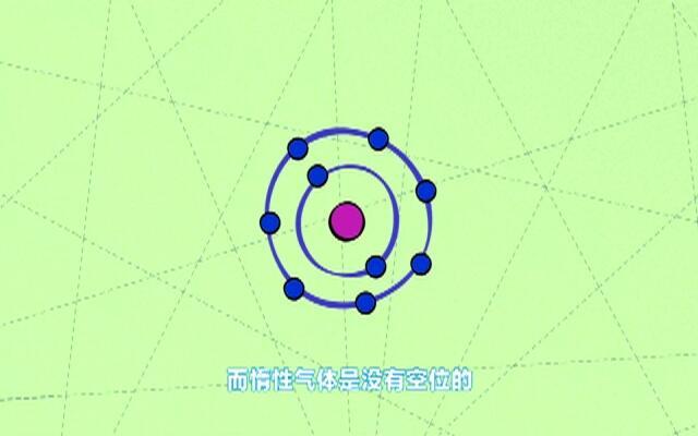 平博士密码 第48集
