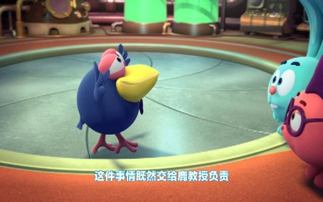 平博士密码 第40集