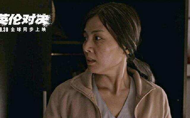 """刘涛破格挑战""""老年妆"""""""