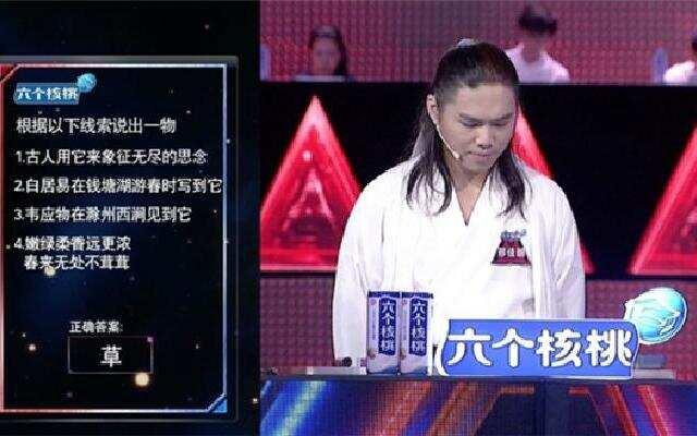 《向上吧诗词》都市侠客邢佳明 挑战刘震云老师