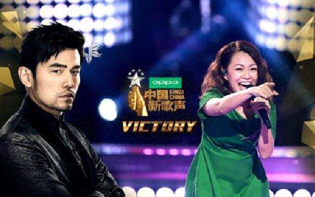 第二季《中国新歌声》:董姿彦VS鞠红川唐伯虎 浙江卫视《中国新歌声》第二季