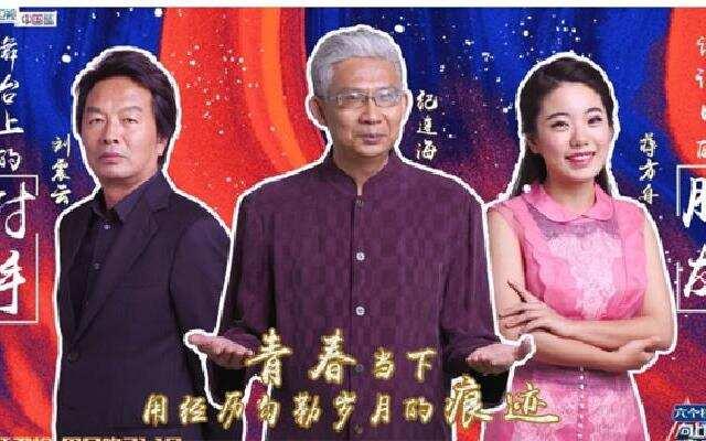 《向上吧诗词》王珏挑战向上名师团 首选蒋方舟老师
